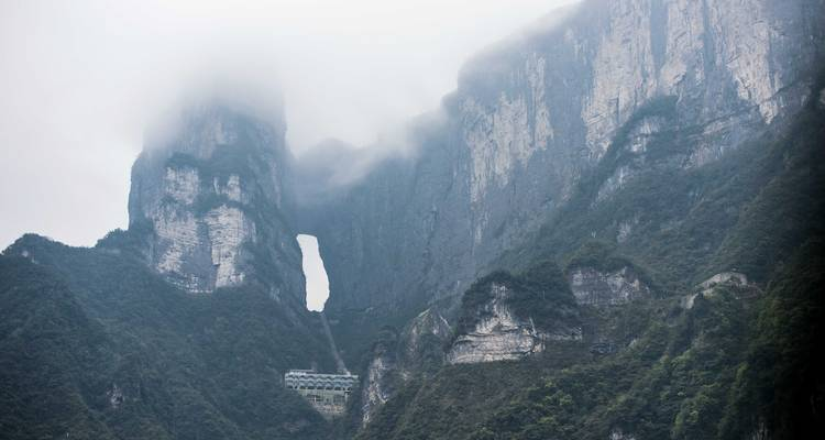 Zhangjiajie Glass Bridge Skywalk Tour