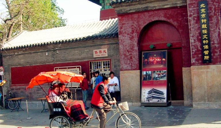 3-wheel rickshaw to Hutong