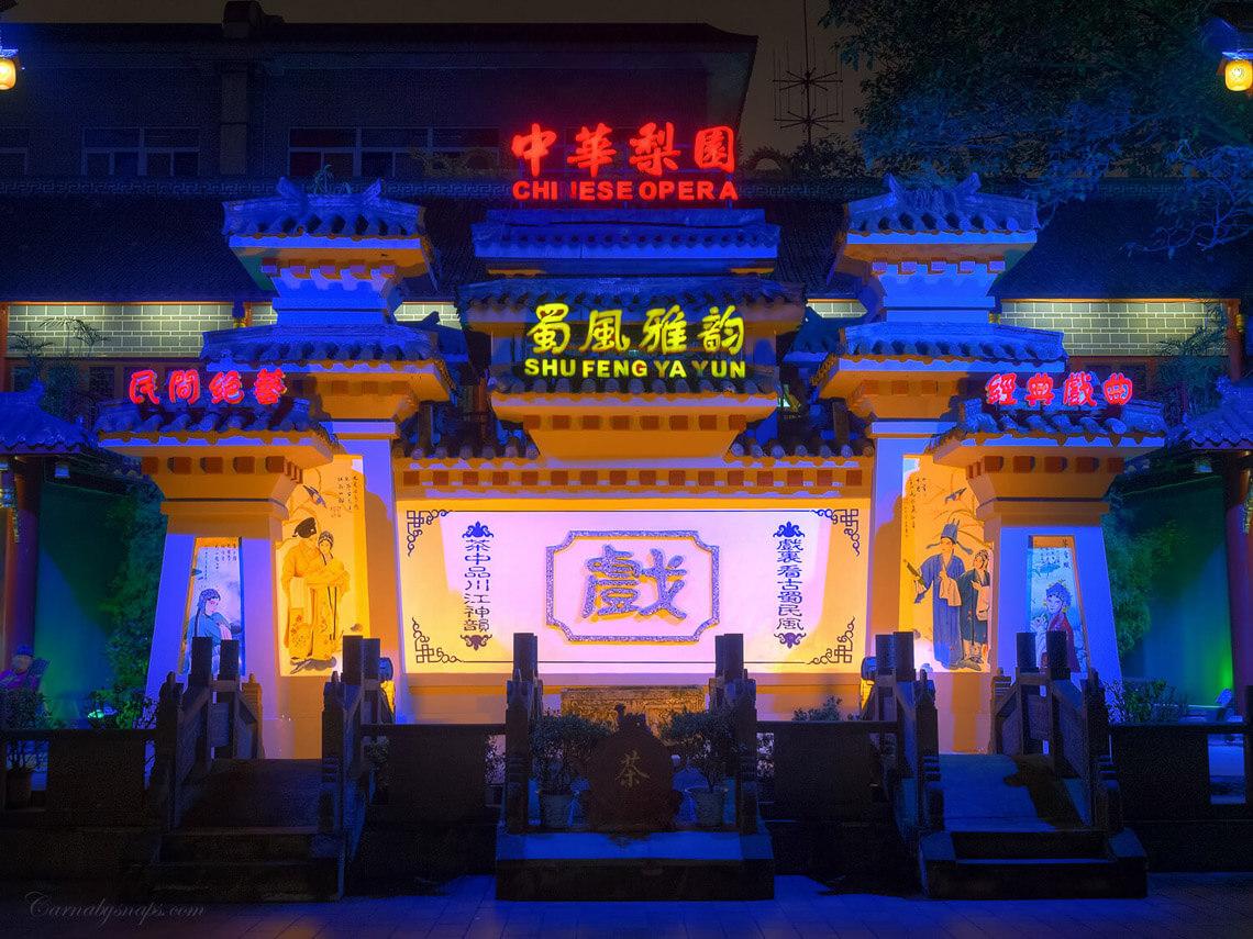 Shu Feng Ya Yun Sichuan Opera House