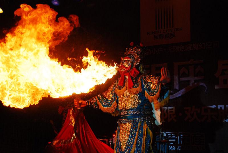 Face Changing Sichuan Opera