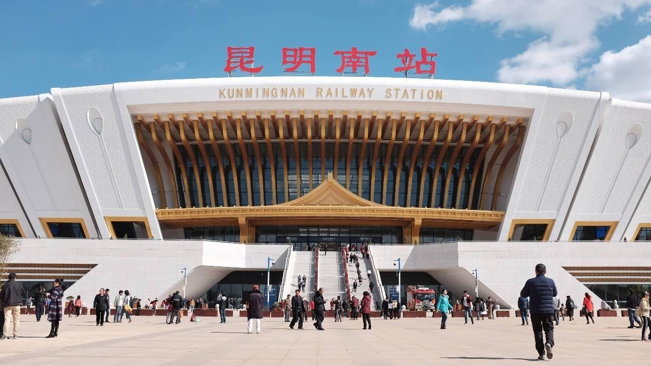 Kunming South Railway Station